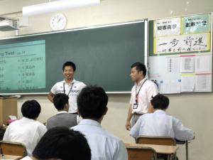 大阪青凌中学校・大阪青凌高校